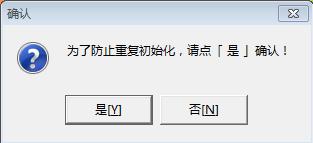 PHPstudy安装4