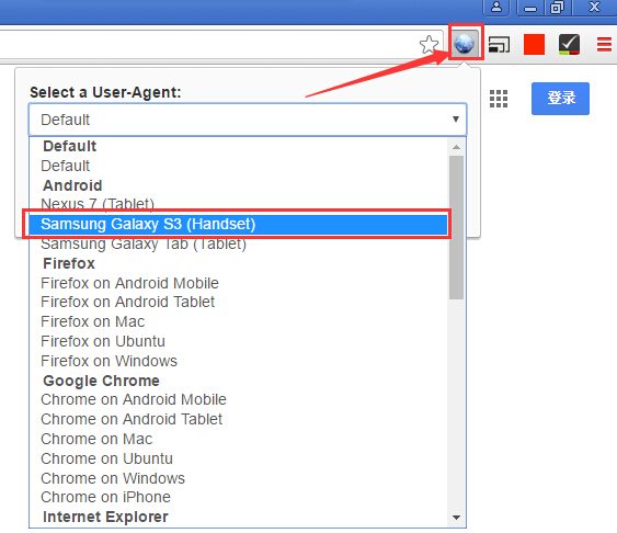 user-agent-switcher4