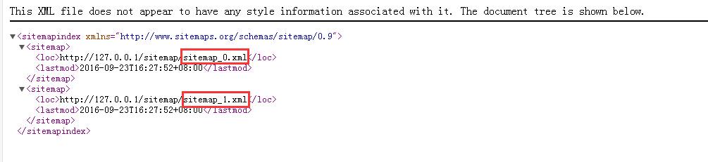 查看sitemap地图