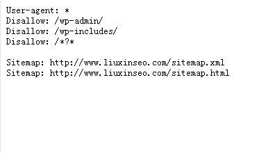 将sitemap路径添加到robots文件里面