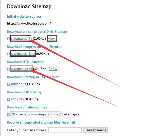 下载生成的sitemap文件到本地
