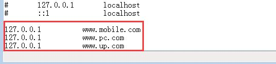 设置host文件