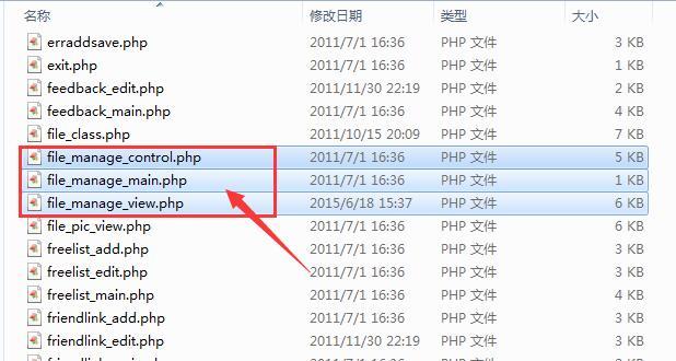 ftp中找到对应的3个文件